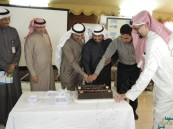 """""""الحفاظ على الموارد والطاقة"""" برنامج مميز بمستشفى """"الإمام عبدالرحمن بن فيصل"""""""