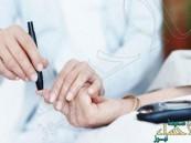 """""""ملابس"""" تساعد مرضى السكري على ضبط نسبته في الدم"""