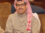 """مدير التعليم """"بالغنيم"""" يشكر الزميل """"خالد الدوسري"""""""