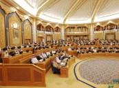 الشورى يناقش نظام الضريبة المضافة.. ومقترحات بدمج هيئة الرقابة وديوان المراقبة
