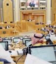 الشورى يطالب بتمكين المسعفين من دخول المنشآت النسائية وتأمين مركباتهم