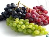 """لمدة 6 أشهر.. تناول العنب يقي خطر الإصابة بـ""""ألزهايمر"""""""