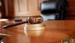 الإعدام لـ 3 إرهابيين وأحكام متفاوتة لـ14 آخرين في البحرين
