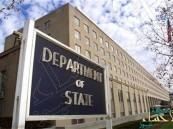 """أمريكا تعلن """"القائمة السوداء"""" لداعمي برنامج إيران للصواريخ الباليستية"""