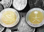 """""""البنوك"""": إيداع العملات المعدنية عبر الصراف الآلي خلال 6 أشهر"""