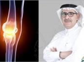 """تقنية جديدة بمستشفى """"الموسى"""" لعلاج خشونة المفاصل بدون جراحة"""