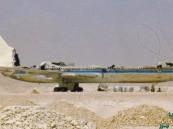 تعرَّف على أبرز حوادث الطيران في المملكة خلال 40 عاماً