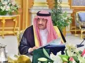 """نائب خادم الحرمين يترأس جلسة """"الوزراء"""".. والمجلس يصدر قرارات عدة"""