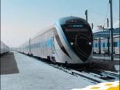الخطوط الحديدية: تقليص مدة الرحلة بين الرياض والدمام إلى 200 دقيقة الشهر الجاري