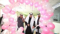 بمناسبة اليوم العالمي لسرطان الثدي .. معرض تثقيفي بمستشفى الصحة النفسية