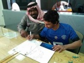 وفاة لاعب سعودي بعد يوم من توقيعه مع الهلال!!