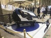 بالفيديو.. تاكسي طائر ذاتي القيادة في دبي قريباً!!