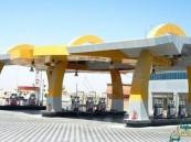 قصّة عامل محطة رفض تعبئة سيارة خادم الحرمين بالوقود