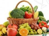 800 غرام فاكهة وخضروات يوميا.. تحارب عدة أمراض