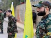 حزب الله في البرازيل والأرجنتين.. تطرف وغسل أموال لدعم الإرهاب