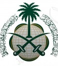 المملكة تدعم إجراءات الكويت ضد إيران