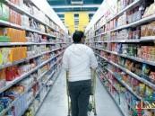 """تعرف على مبادرة """"التجارة"""" لضبط الأسعار وحماية المستهلك"""