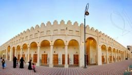"""بالصور.. """"قيصرية"""" الأحساء تنال جائزة """"التراث المعماري"""" لمنظمة المدن العربية"""