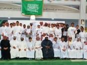 """ثانوية صقر الجزيرة بالطرف تحتفل بتكريم """"55"""" طالباً متفوقاً"""