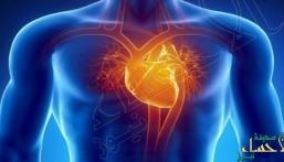 الحركة 3 دقائق كل ساعتين تحسن وظائف القلب وسيولة الدم