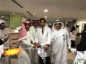 مستشفى الأمير سعود بن جلوي يُدشِن فعاليات اليوم الخليجي لحقوق وعلاقات المرضى