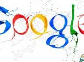 جوجل تقلل من أحجام صور JPEG بنسبة 35%