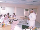 """ابتدائية """"حي الملك فهد"""" تنظم ورشة عمل بعنوان """"تربية بلا عقاب"""""""