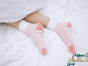 ارتداء الجوارب أثناء النوم مهم.. وإليك السبب