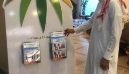 """""""عمل الأحساء"""" يشارك بفعاليات اليوم العالمي للدفاع المدني"""