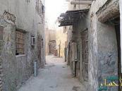 """""""الداخلية"""" تكشف: 3 أسباب تجذب الإرهابيين إلى """"مسورة القطيف""""!!"""