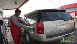 لأول مرة منذ 2013.. استهلاك المملكة من النفط يتراجع