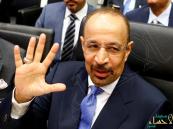 """خالد الفالح يتوقع إلغاء قانون """"جاستا"""" الأمريكي"""