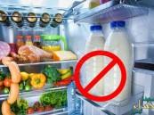 """احذر من وضع """"الحليب"""" في باب الثلاجة.. تعرَّف على السبب!"""