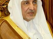 أمير مكة يهنئ الاتحاد بلقب كأس ولي العهد