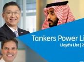 محمد بن سلمان يتصدر قائمة المؤثرين في عالم النفط