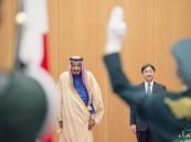 صحيفة يابانية: برنامج تعاون ضخم يغطي مجالات واسعة بين السعودية واليابان