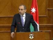 وزير الخارجية الأردني يؤكد أهمية زيارة خادم الحرمين للأردن