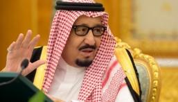 مجلس الوزراء يوافق على استمرار صرف بدلات منسوبي الجمارك لمدة 3 سنوات