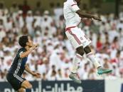 الإمارات تخسر على أرضها أمام اليابان.. وحظوظها تتقلص بالتأهل للمونديال