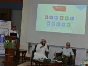 35 جهة غير ربحية تشارك في لقاء السحابة الكاملة بالأحساء