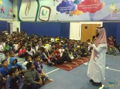 ابتدائية الأمير محمد بن فهد تقيم برنامج «قرة العين» لحث الطلاب على الصلاة