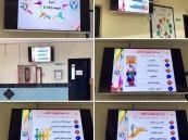 """بالصور.. بدء فعاليات يوم الموهبة الخليجي بـ""""الفيصلية"""" الثانوية"""