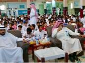 بالصور.. متوسطة لبيد بن ربيعة تكرم أبنائها الطلاب المتفوقين