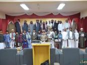 """مركز """"الجرن"""" الابتدائية يحتفي باليوم العربي لمحو الأمية"""