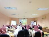 إدارة التربية الخاصة تعقد لقاءً تربوياً لمعلمي صعوبات التعلم