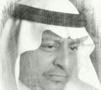 حمّاد السالمي