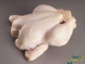 إذا وجدت هذه العلامة في لحوم الدجاج فاعلم أنها مريضة !!