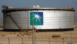 """بلومبرج: """"أرامكو"""" تُخطط لجمع ملياري دولار من بيع أوّل سنداتها"""