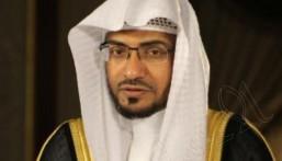 وفاة والد الشيخ صالح المغامسي
