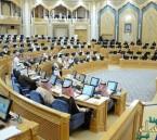 """""""الشورى"""" يطالب """"الإذاعة والتلفزيون"""" بتأهيل الموظفين السعوديين وتوفير بيئة إعلامية جاذبة"""